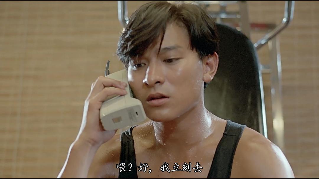 1986刘德华经典动作奇幻《魔翡翠》HD1080P 高清迅雷下载