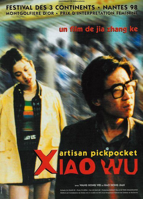 1997贾樟柯高分禁片《小武》高清修复.HD1080P.国语中字
