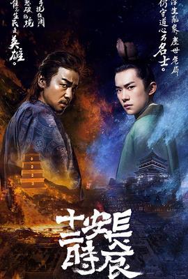 https://p1.meituan.net/movie/775eb689b4d418440efd71cf926ee21b288278.jpg@270w_400h_1e_1c