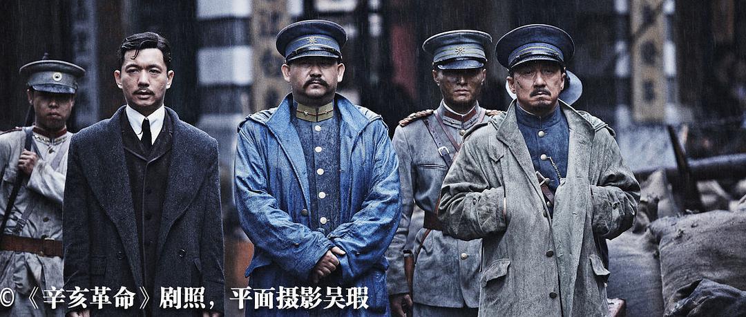 2011战争历史《辛亥革命》BD1080P.国粤双语.高清中字