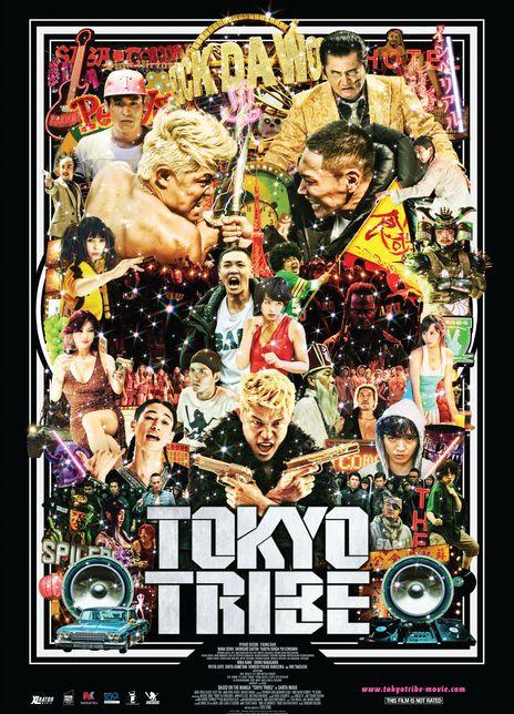 东京暴族 2014.HD720P 迅雷下载