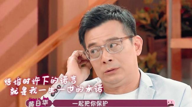 57岁黄日华香港豪宅意外曝光,超大露台能用来踢球  第1张