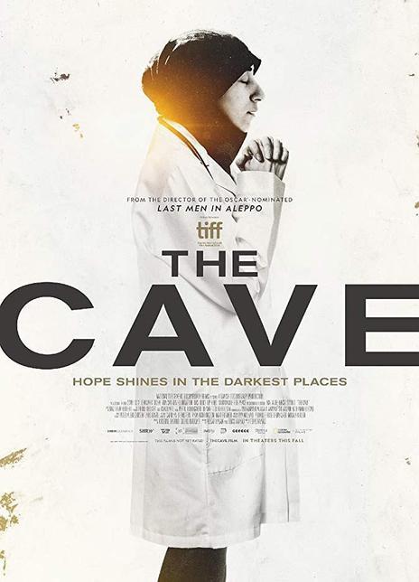 2019年 洞穴里的醫院[地獄里的天堂!]