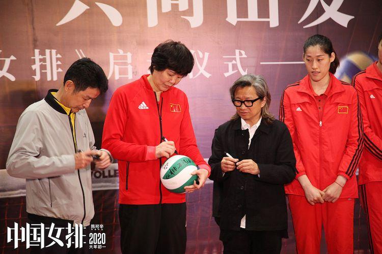《中国女排》正式启动,定档2020春节唤醒全民记忆  第12张