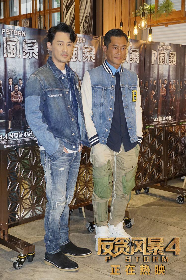 《反贪风暴4》破6亿蝉联周票房冠军,古天乐现身香港庆功活动  第3张