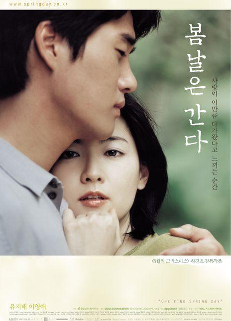 2001经典爱情剧情《春逝》BD1080P 高清迅雷下载