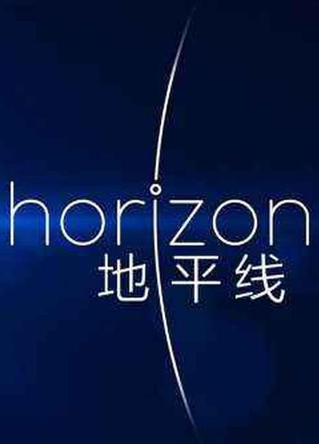 2000-2010年 BBC地平線之隕石真相大揭秘[歐美精品紀錄片系列影片]