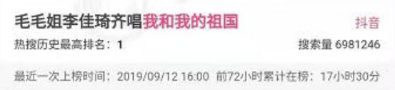 屏幕快照 2019-09-12 18.48.24.png