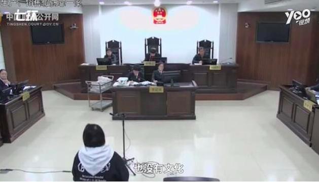 赵本山徒弟胖丫庭审画面曝光,称自己没文化不知道这是犯法  第1张