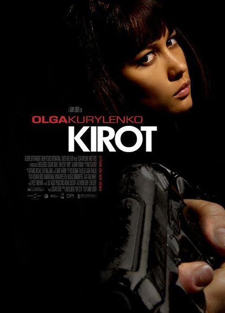 2009以色列女性动作犯罪《危墙》HD1080P 高清迅雷下载
