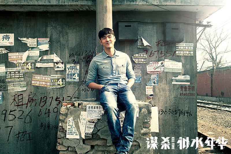 2016国产爱情悬疑《谋杀似水年华》HD720P.国语中字
