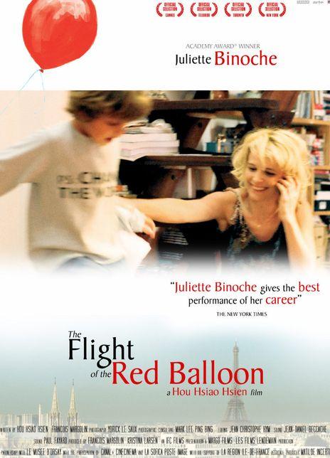 红气球之旅 2007.HD1080P 高清迅雷下载