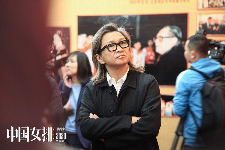 《中国女排》正式启动,定档2020春节唤醒全民记忆  第1张