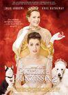 特里·巴利尔 公主日记2:皇室婚约