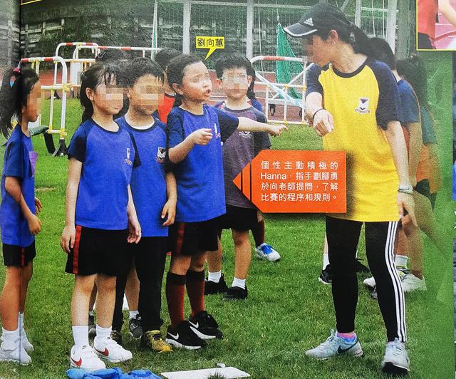 刘德华7岁女儿参加校运会3名保镖陪护,网友感叹排场太大了吧  第7张