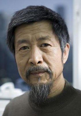 Youwang Chen