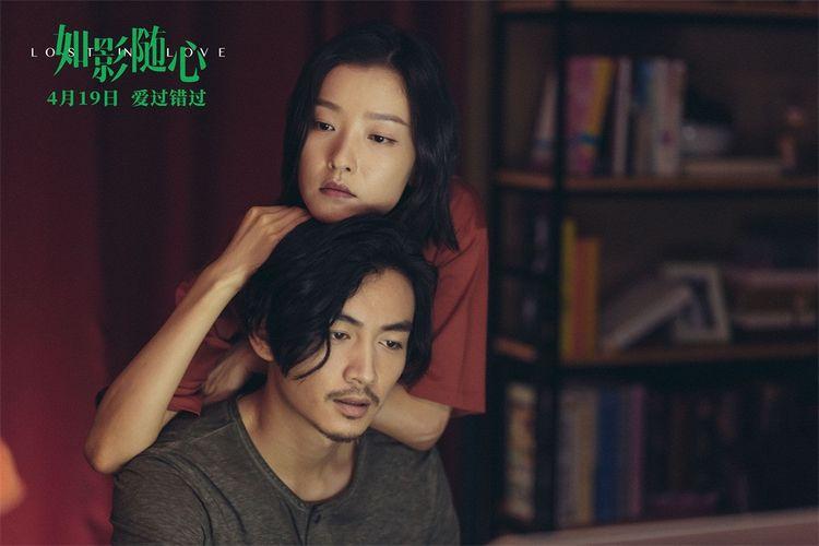 《如影随心》预售开启,首部揭露婚外情感的都市爱情片震撼来袭  第7张