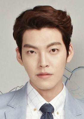 Woo-bin Kim