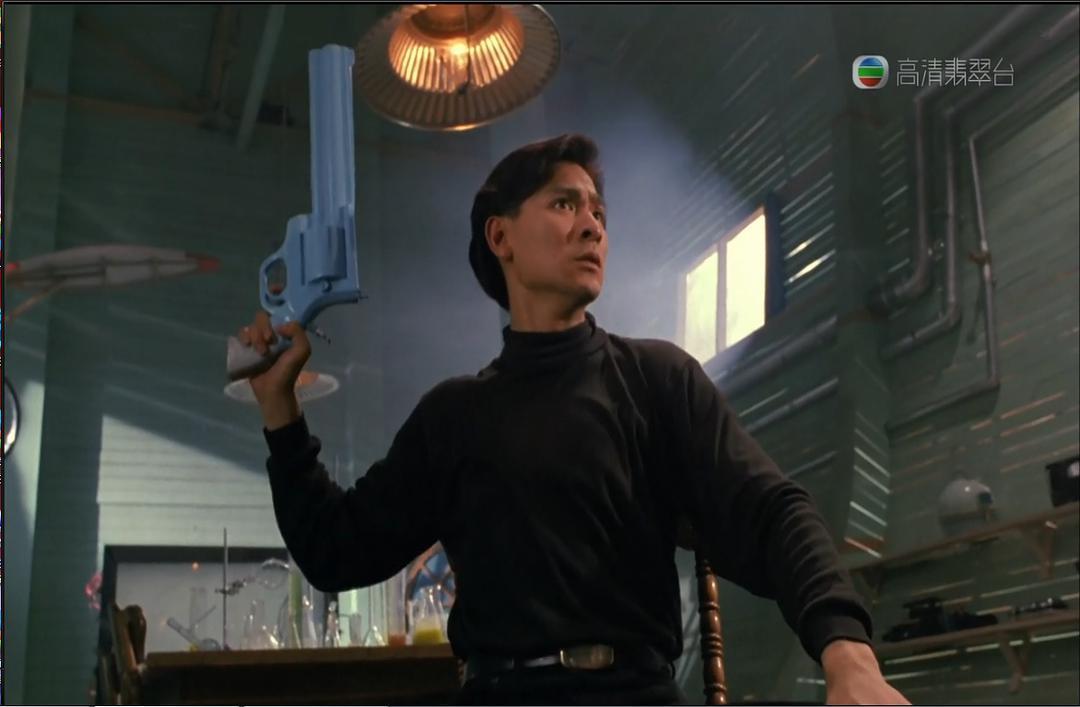 1992刘德华喜剧奇幻《九二神雕之痴心情长剑》HD1080P.国语中字