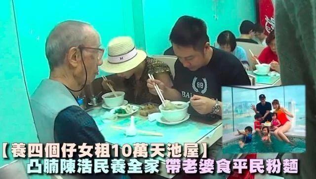 陈浩民带妻子吃路边摊和陌生人拼桌,却给女儿买上万的衣服  第5张