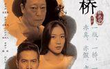 杭州9月演出預告一覽