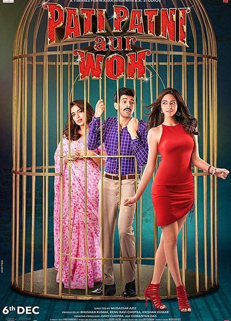 2019印度喜剧爱情《丈夫、妻子和情人》BD1080P.印地语中字