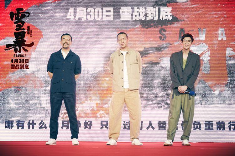 """黄觉曝廖凡""""泳装照""""爆笑连连,《雪暴》提前观影被赞  第5张"""