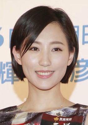 Christie Chen