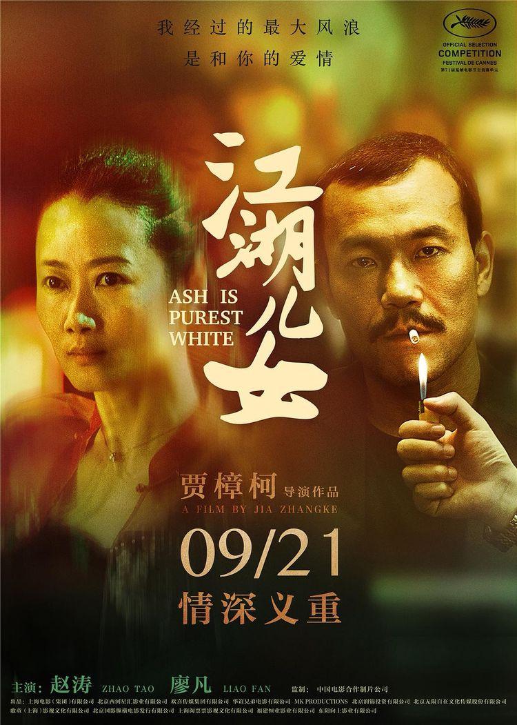 我不是药神入围香港金像奖,导演文牧野亮相,这次能获奖吗  第4张