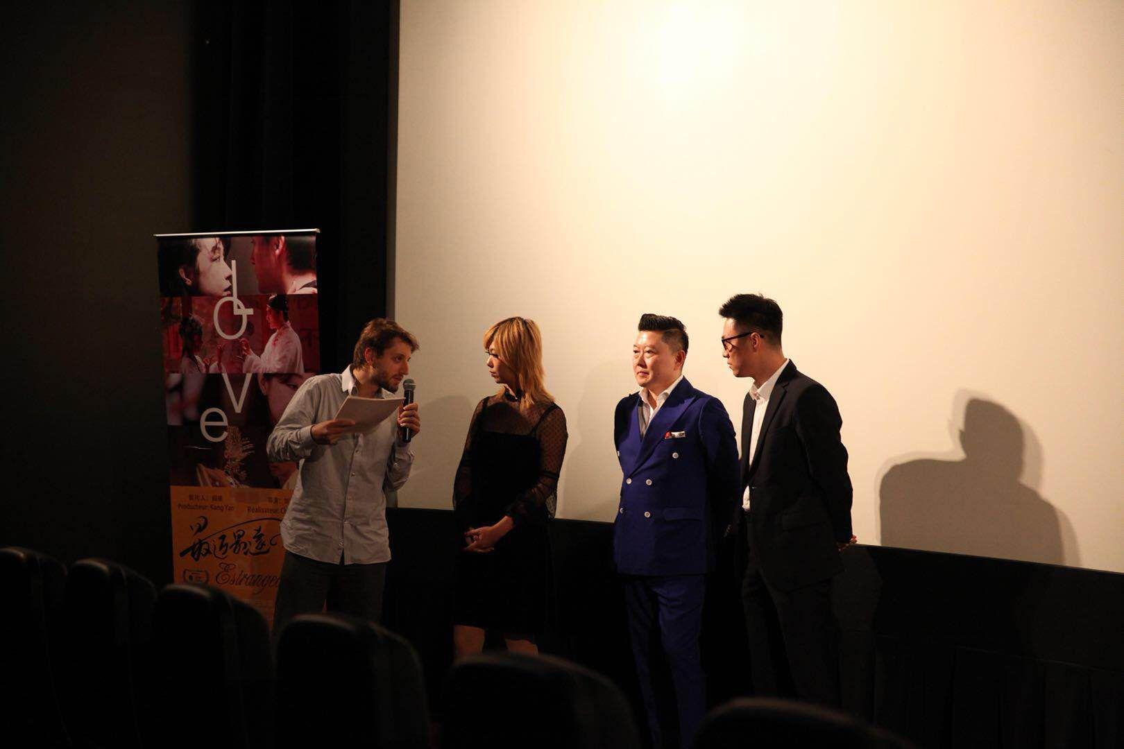 《最近最远的你》制片人阎康、导演刘城铭与现场观众交流.jpg