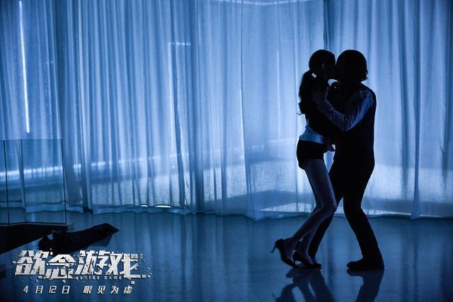 郭涛导演处女作《欲念游戏》今日上映,寓言近未来人与科技关系  第7张
