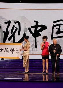 2013年CCTV网络春晚