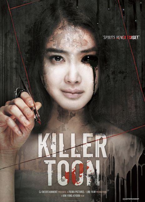 2013韩国恐怖《杀人漫画》HD1080P 高清迅雷下载