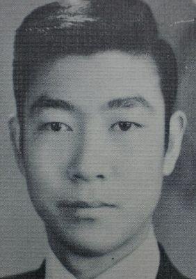 Ao Hsin Chin
