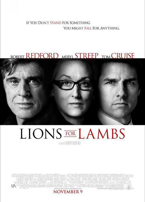 狮入羊口海报封面