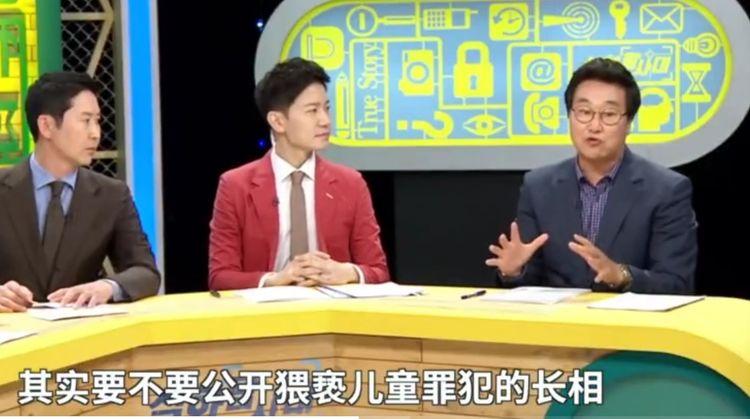 素媛案罪犯长相首次公开,韩国电视台:国民安全大于罪犯肖像权  第4张