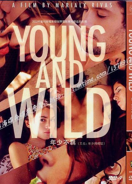 2012 智利《年少與輕狂》圣丹斯國際電影單元最佳劇本獎得主