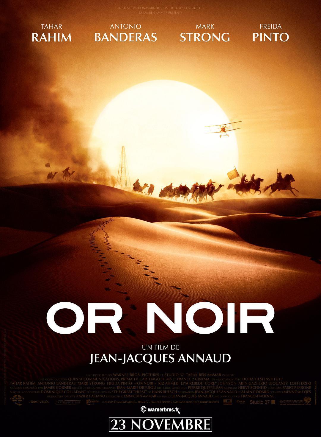 2011阿拉伯石油战争《黑金》BD1080P.高清下载