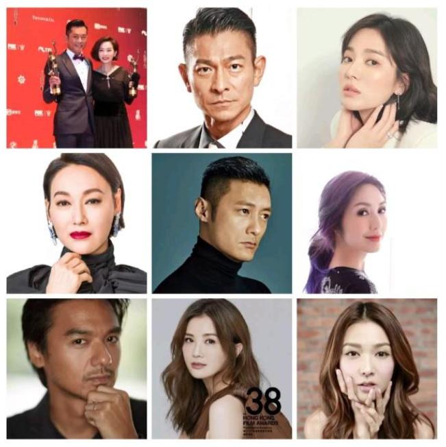 第38届金像奖嘉宾名单曝光,刘德华古天乐宋慧乔齐聚香港  第1张