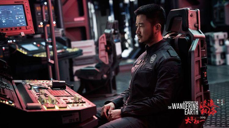 郭帆执导,李光洁、吴京等人主演的科幻电影《流浪地球》将于大年初一在全国上映