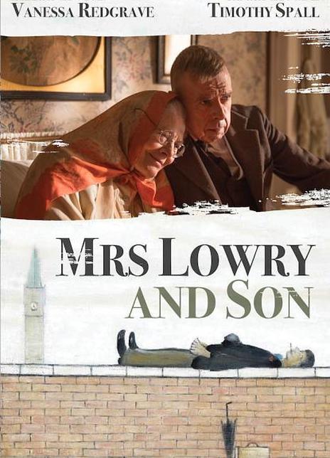 2019 日本《洛瑞太太和她的兒子》愛丁堡國際電影節