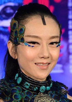 Liping Yang