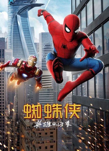 2017高分动作科幻冒险《蜘蛛侠:英雄归来》BD720P.国英双语.高清中英双字
