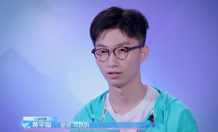 黃宇聰.png