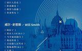 李安、威爾史密斯經典作品國慶展映,將攜《雙子殺手》來華宣傳