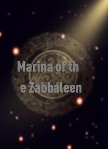 Marina of the Zabbaleen