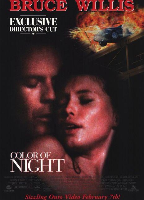 1994年 夜色[夜色撩人]