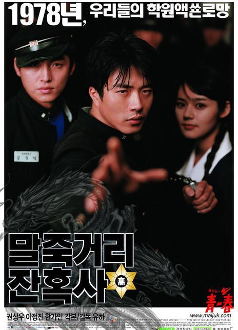 马粥街残酷史 2004.HD720P 迅雷下载