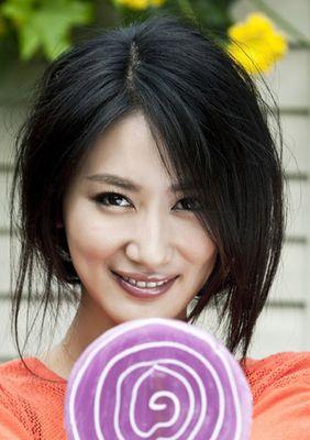 Zhenni Guo