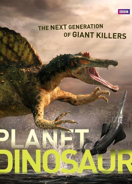 2011年 恐龙行星第一季[豆瓣8.8分]